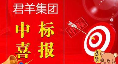 安徽分公司中标大官塘一期雷竞技官网输配水管网施工三标段